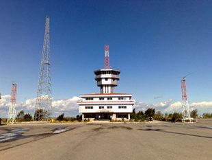 Amirabad Port Facilities telecommunication