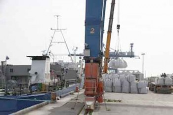 Amirabad Port Capacity Increases by 30%